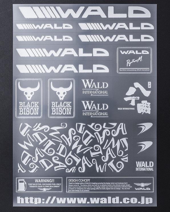 wald-emblemsticker-w